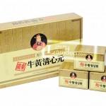 An Cung Ngưu Hoàng Hàn Quốc (Hộp Vàng 10 Viên) Giá 1.6tr/hộp