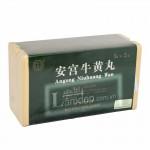An Cung Ngưu Hoàng Đồng Nhân Đường (Trung Quốc) (Hộp 2 Viên) Giá 2.400.000đ